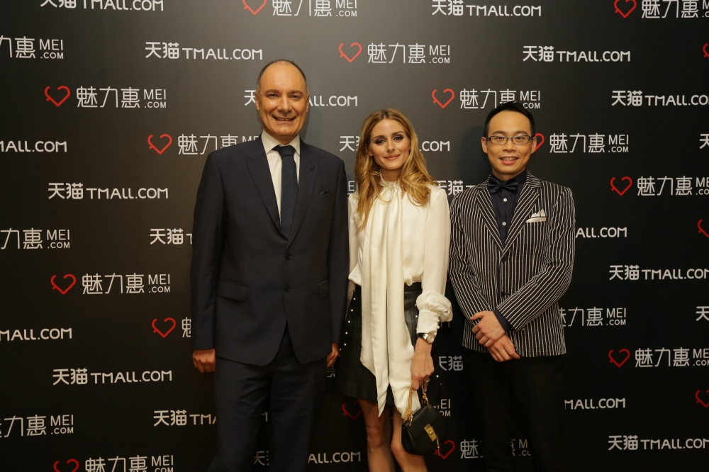4537-Mei.com_CEO_and_founder_Mr.Thibault_Villet_with_Olivia_Palermo_and_President_of_Mei.com_Mr_Seamon_Shi_1_.jpg
