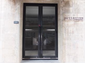 DSCF0141